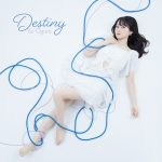 [Album] 小倉唯 (Yui Ogura) – Destiny (2019/MP3+FLAC/RAR)