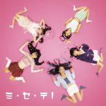 [Single] Gu-Gu LULU (グーグールル) – ミ・セ・テ! (2019/MP3+FLAC/RAR)