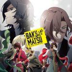 [Album] TVアニメ「BAKUMATSU」オリジナル・サウンドトラック (2019/MP3/RAR)
