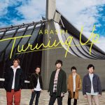 [Single] Arashi (嵐) – Turning Up (2019/MP3+FLAC/RAR)