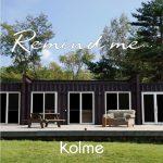 [Single] kolme – Remind me… (2019/MP3/RAR)