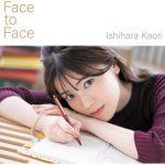 [Single] Kaori Ishihara – Face to Face (2019/MP3/RAR)