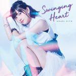 [Album] 鬼頭明里 (Akari Kito) – Swinging Heart (2019/MP3+FLAC/RAR)