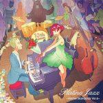 [Album] Rasmus Faber – Rasmus Faber Platina Jazz ~Anime Standards Vol. 6~ (2019/WAV + MP3/RAR)
