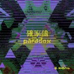 [Album]  メトロノーム – 確率論≠paradox (2019/MP3/RAR)