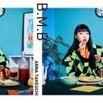[Single] 竹内アンナ – B.M.B (2019/AAC/RAR)