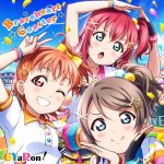 [Album] Love Live! School Idol Festival: CYaRon! – Braveheart Coaster (2019/MP3/RAR)
