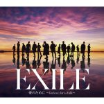 [Single] EXILE – Ai no Tame ni ~for love, for a child~ (2019/MP3/RAR)