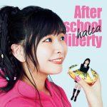 [Album] halca – 放課後のリバテ (2019/FLAC 24bit Lossless + MP3/RAR)