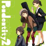 [Album] Ponsu – Pondentity 2 (2019/MP3/RAR)