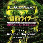 [Single] JxTakanori Nishikawa – Another Daybreak 01 Movie Edition (2019/MP3/RAR)