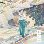 [Album] KK (Kamita Ken) – Yo no Kiri wo Dakiyose 世の霧を抱きよせ (2019/MP3/RAR)