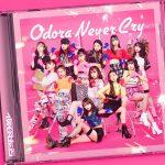 [Single] 仮谷せいら (Seira Kariya) – Odora Never Cry (2019/MP3+FLAC/RAR)