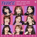 [Single] TWICE – One More Time (2017/FLAC/RAR)