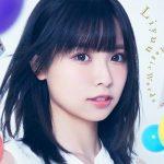 [Single] Liyuu – Magic Words HATENA☆Illusion OP (2020/MP3/RAR)