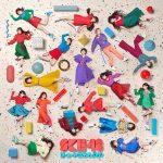 [Album] SKE48 – Soyutoko Aruyone? / ソーユートコあるよね? (2020/MP3/RAR)