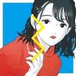 [Album] Cider Girl – Soda Pop Fanclub 3 サイダーガール (2020/MP3/RAR)