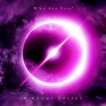 [Album] 登坂広臣 – Who Are You? (2020/MP3/RAR)