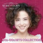 [Album] 松田聖子 – SEIKO STORY 90s-00s HITS COLLECTION (2019/MP3/RAR)
