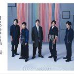 [Album] 嵐 – Japonism (2015/MP3/RAR)