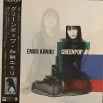 [Album] 加納エミリ (Emiri Kanou) – GREENPOP (2019/MP3+FLAC/RAR)