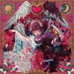 [Album] 大森靖子 (Seiko Oomori) – 大森靖子 (2020/MP3/RAR)