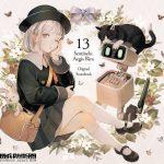 [Album] 十三機兵防衛圏 オリジナル・サウンドトラック (2020/MP3/RAR)