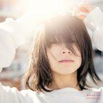 [Album] 片平里菜 (Rina Katahira) – 一年中 (2020/MP3+FLAC/RAR)