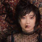 [Album] 鬼束ちひろ (Chihiro Onitsuka) – ヒナギク (2018/FLAC 24bit Lossless /RAR)