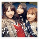 [Single] TrySail – Free Turn (2020/MP3/RAR)