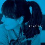[Album] aiko – Matome II (2011/FLAC 24bit Lossless /RAR)