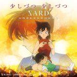 [Single] SARD UNDERGROUND – Sukoshizutsu Sukoshizutsu 少しづつ 少しづつ (2020/MP3/RAR)