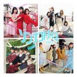 [Album] Hinatazaka46 – Sonnakoto Naiyo 日向坂46 / ソンナコトナイヨ (2020/MP3/RAR)