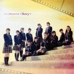 [Album] さくら学院 – さくら学院 2019年度 ~Story~ (2020/MP3/RAR)