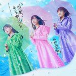 [Single] AKB48 – 失恋、ありがとう (2020/MP3/RAR)