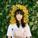 [Single] 坂口有望 – LION (2020/MP3/RAR)