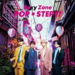 [Album] Sexy Zone – POP x STEP!? (2020/MP3/RAR)