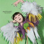 [Album] 竹内アンナ – MATOUSIC (2020/AAC/RAR)