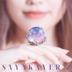 [Album] 佐咲紗花 (Sayaka Sasaki) – SAYAKAVER.2 (2020/FLAC 24bit Lossless + MP3/RAR)