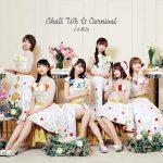 [Album] i☆Ris – Shall We☆Carnival (2020/MP3/RAR)