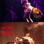 [Album] 倖田來未 – Koda Kumi Live Tour 2019 re(LIVE) ~Black Cherry & JAPONESQUE~ (2020/MP3/RAR)