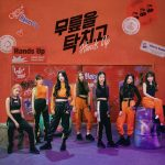 [Single] Cherry Bullet (체리블렛) – Hands Up (2020/MP3+FLAC/RAR)