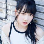 [Album] SPICY CHOCOLATE – Tokyo Heart Beats- (2020/MP3/RAR)