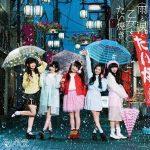 [Single] 乙女新党 (Otome Shinto) – 雨と涙と乙女とたい焼き (2016/FLAC 24bit Lossless + MP3/RAR)