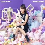 [Album] 三森すずこ (Suzuko Mimori) – Toyful Basket (2016/FLAC 24bit Lossless /RAR)