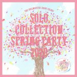 [Album] THE IDOLM@STER SHINY COLORS SOLO COLLECTION -SPRING PARTY 2020 (2020/MP3/RAR)