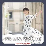 [Album] 大塚愛 – 大塚愛 カラオケHITS supported by DAM (2020/AAC/RAR)