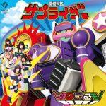 [Album] ゆるめるモ! – サプライザー (2020/MP3/RAR)