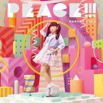 [Single] 春奈るな (Luna Haruna) – PEACE!!! (2020/FLAC + AAC/RAR)