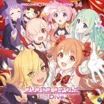 [Album] リンセスコネクト! Re:Dive PRICONNE CHARACTER SONG 14 (2020/MP3/RAR)